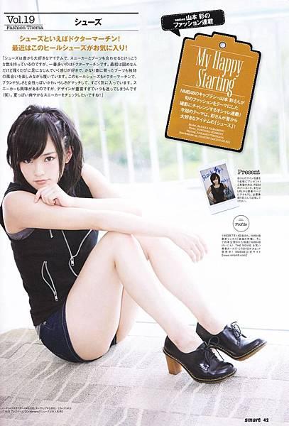 山本彩_0647.jpg