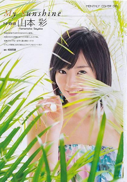 山本彩_0682.jpg