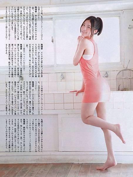 松井珠理奈_726.jpg