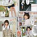 本田翼_371.jpg