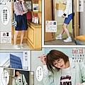 本田翼_373.jpg