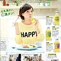 本田翼_377.jpg