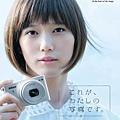 本田翼_387.jpg