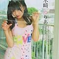 木﨑ゆりあ_337.jpg