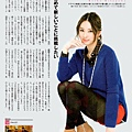 北川景子_613.jpg