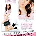 北川景子_624.jpg