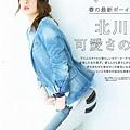 北川景子_628.jpg