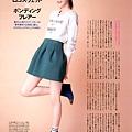北川景子_637.jpg