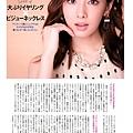 北川景子_639.jpg