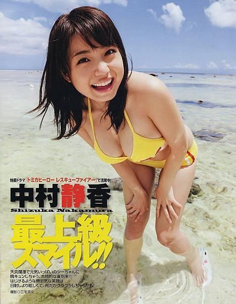 中村靜香_082.jpg
