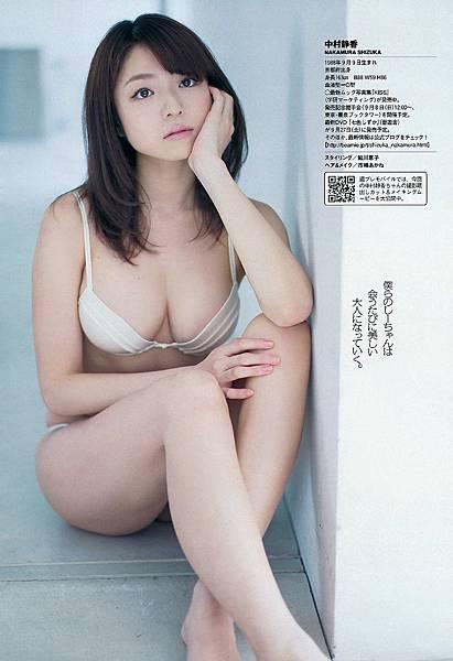 中村靜香_099.jpg
