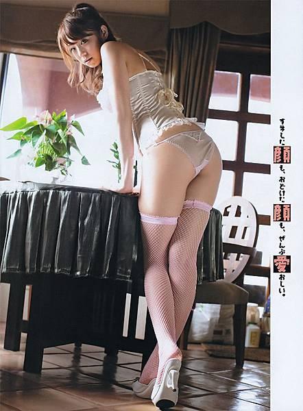 中村靜香_150.jpg