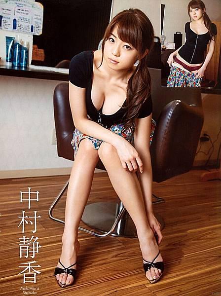 中村靜香_471.jpg