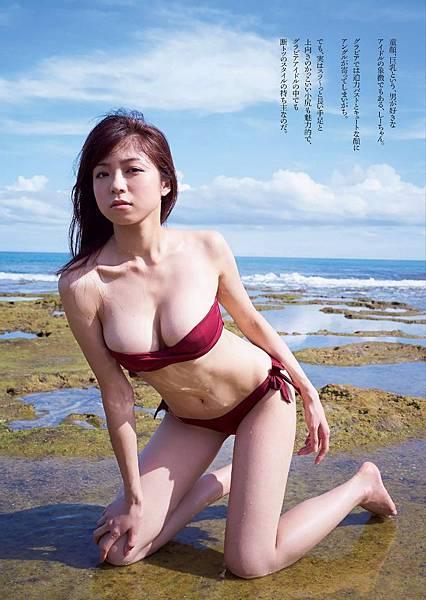 中村靜香_773.jpg