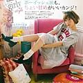 本田翼_396.jpg