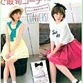 本田翼_409.jpg