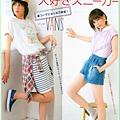 本田翼_410.jpg