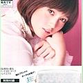 本田翼_411.jpg
