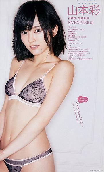 山本彩_725.jpg