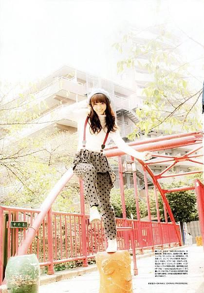 西野七瀨_029.jpg