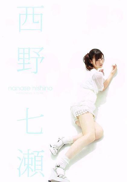 西野七瀨_041.jpg