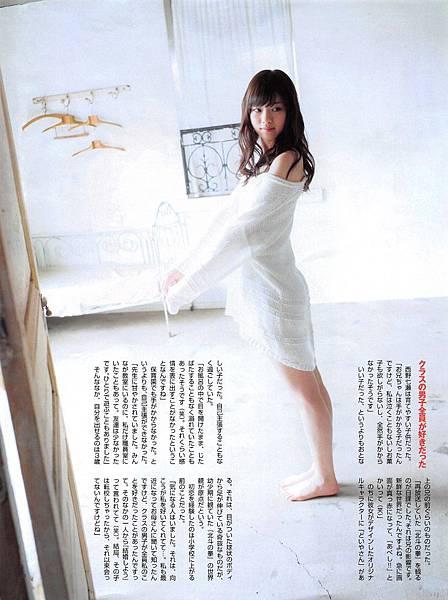 西野七瀨_102.jpg
