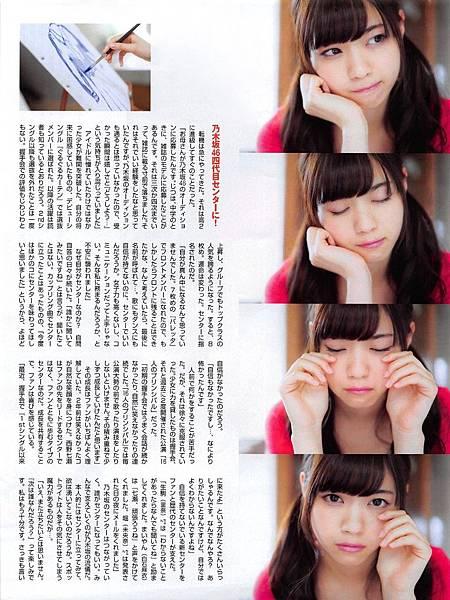 西野七瀨_109.jpg
