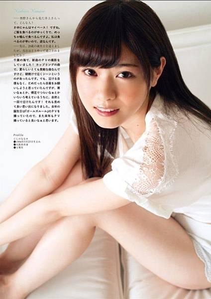 西野七瀨_122.jpg