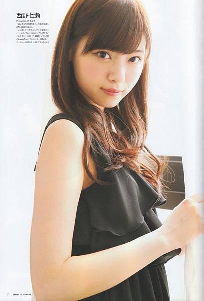 西野七瀨_126.jpg