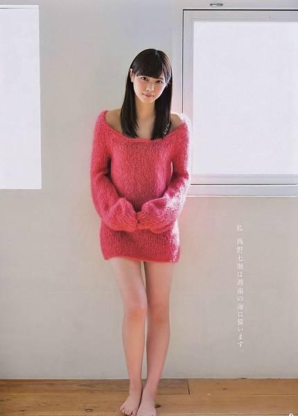 西野七瀨_142.jpg