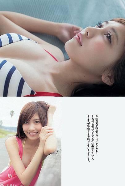 佐野ひなこ_109.jpg