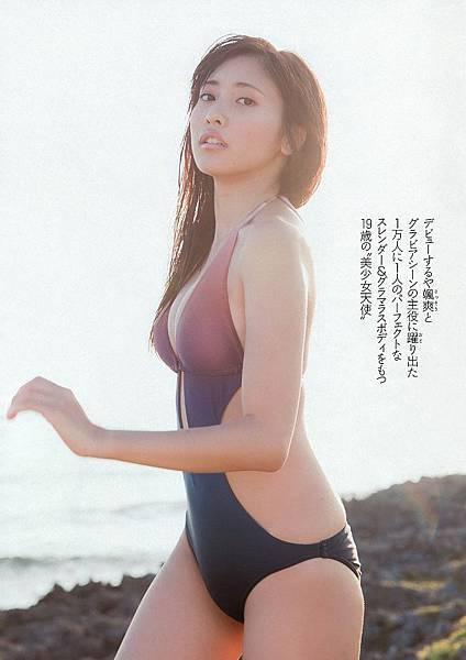 佐野ひなこ_129.jpg