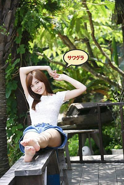 佐野ひなこ_199.jpg