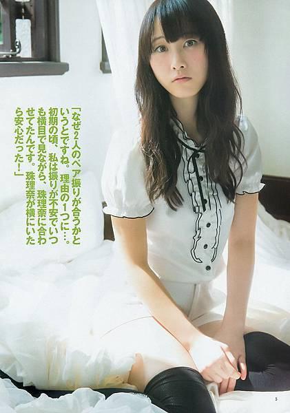 松井玲奈_1079.jpg