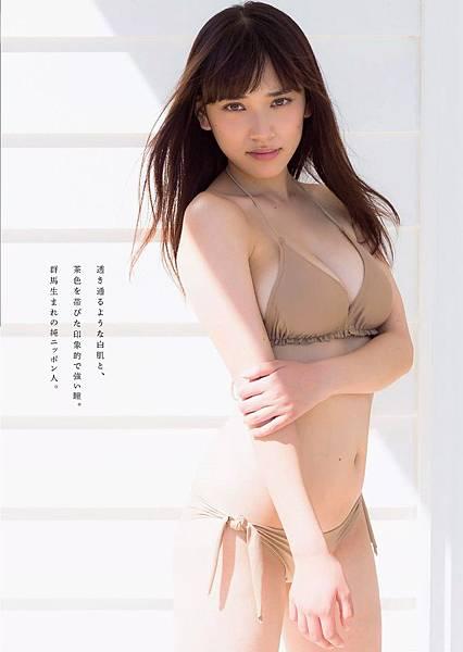 都丸紗也華_010.jpg