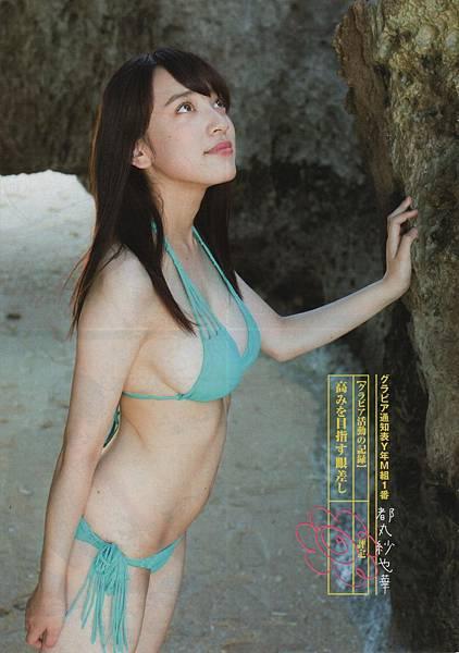 都丸紗也華_033.jpg