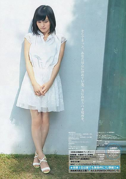 山本彩_750.jpg