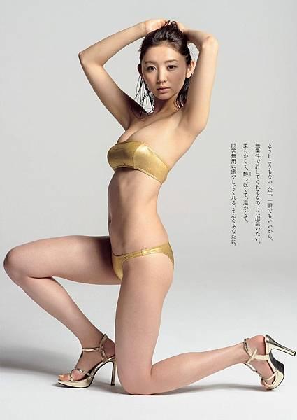 小野乃乃香_014.jpg