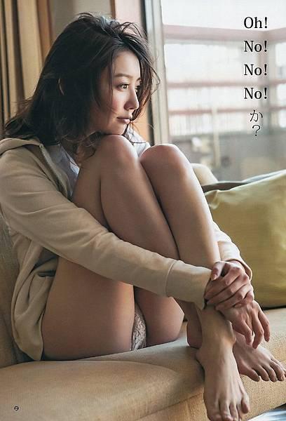 小野乃乃香_042.jpg