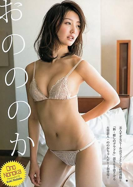 小野乃乃香_056.jpg