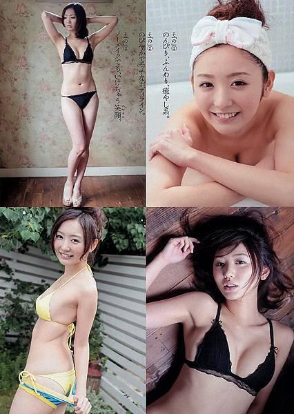 小野乃乃香_066.jpg