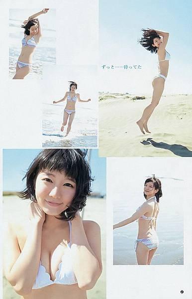 吉岡里帆_078.jpg