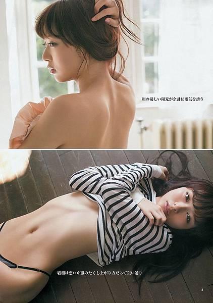內田理央_020.jpg