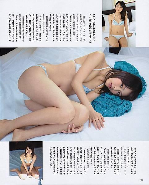 內田理央_044.jpg
