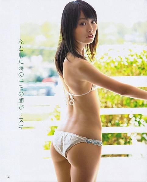 內田理央_045.jpg