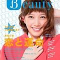 本田翼_432.jpg