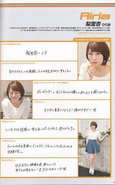 梨里杏_049.jpg