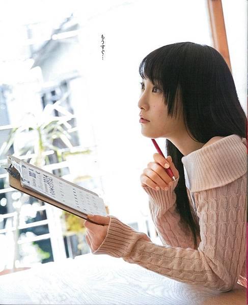 松井玲奈_1104.jpg