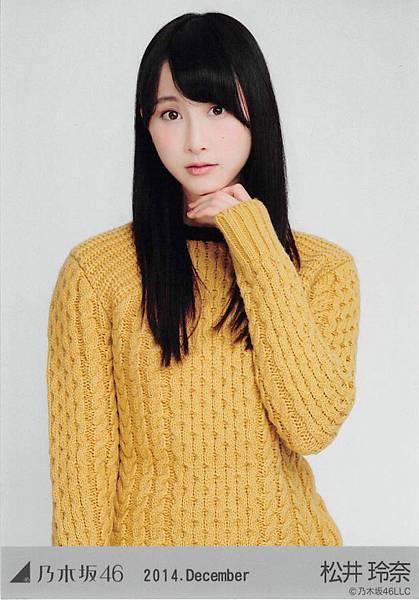 松井玲奈_1113.jpg