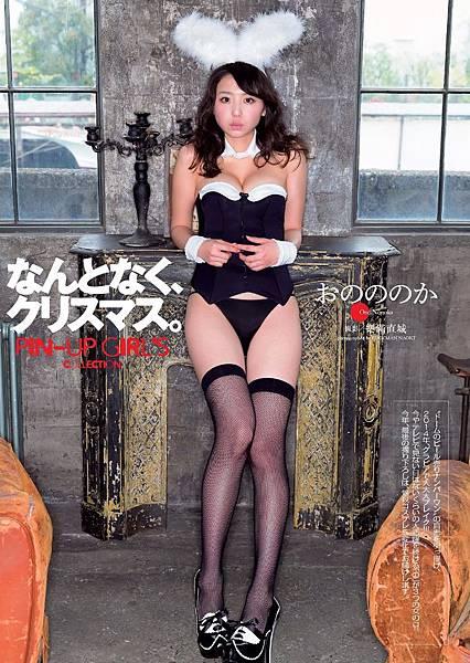 小野乃乃香_192.jpg